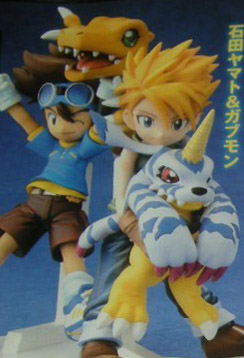 megahouse digimon - 2