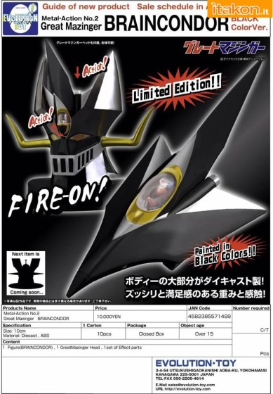 Evolution Toy: Great Mazinger Head & Brian Condor Metal Action Black Limited Edition