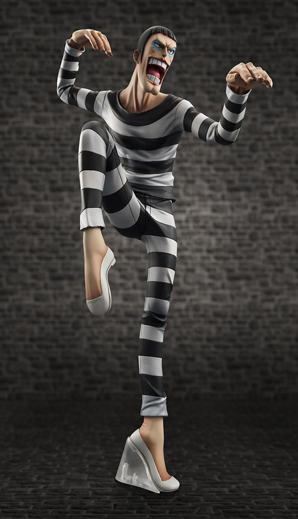 [Megahouse] Portrait of Pirates Neo DX | One Piece - Mr.2 Bon Kure Mr.-Bon-Kure-One-Piece-POP-Limited-Megahouse-pics-06