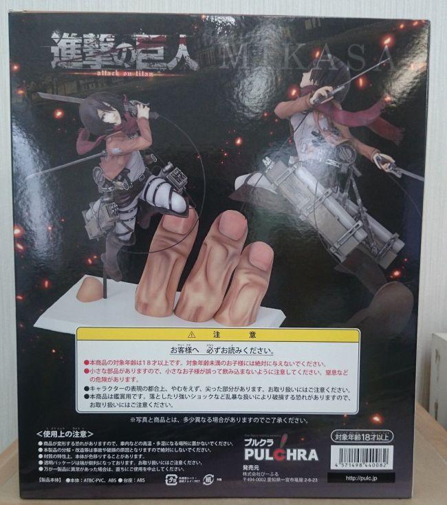 [Pulchra] Shingeki no Kyojin - Mikasa Ackerman - Página 2 Mikasa-Ackerman-Attack-on-Titan-Pulchra-released-02