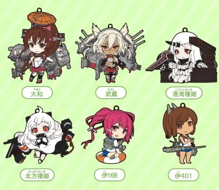 Nendoroid Plus 5th Fleeth - Kantai Collection ~Kan Colle~ - GSC preorder 01