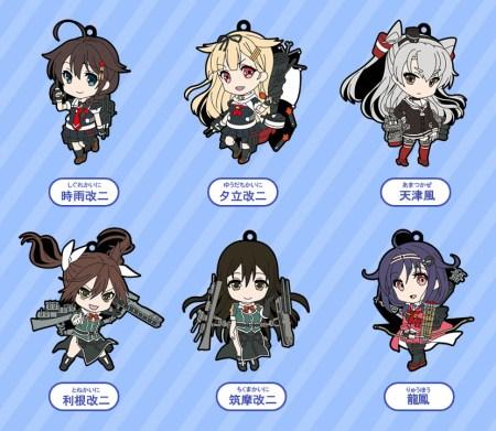 Nendoroid Plus 6th Fleeth - Kantai Collection ~Kan Colle~ - GSC preorder 01