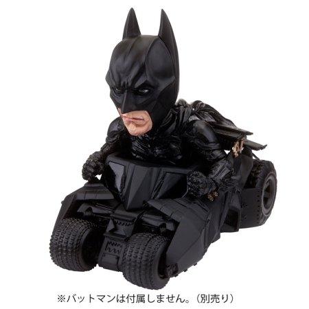 BatmanTDK_30