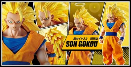 goku-thumb