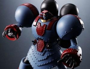 Giant Robo Animation SRC - Bandai preorder 20