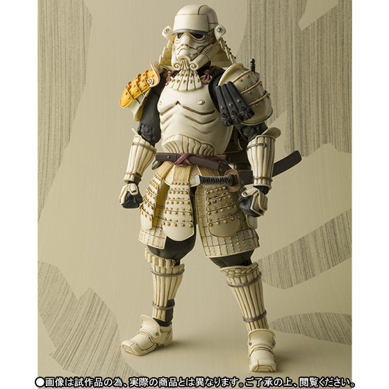 Sandrooper Teppou Ashigaru SH Figuarts da ''Star Wars''