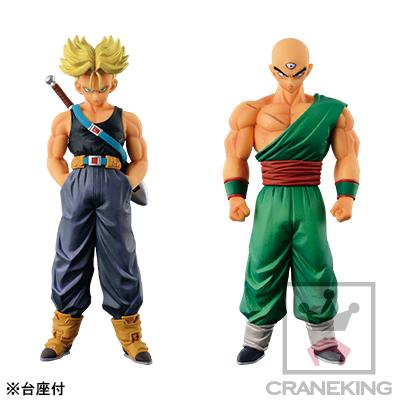 Future Trunks SSJ e Tenshinhan Dragon Ball Z Chouzoushu Chapter Six da Dragon Ball Super