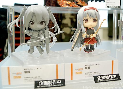 Nendoroid Shoukaku e Zuikaku da ''Kantai Collection ~Kan Colle~''