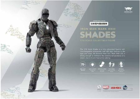 Iron-Man-Shades-Armor-Comicave-001