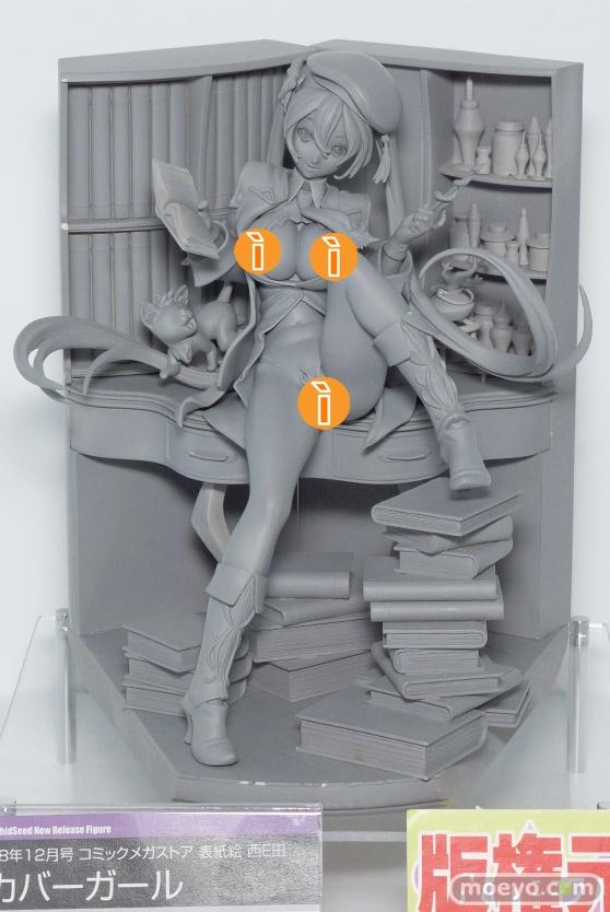 Cover Girl illustrata da Nishieda e scolpita da Yaichi