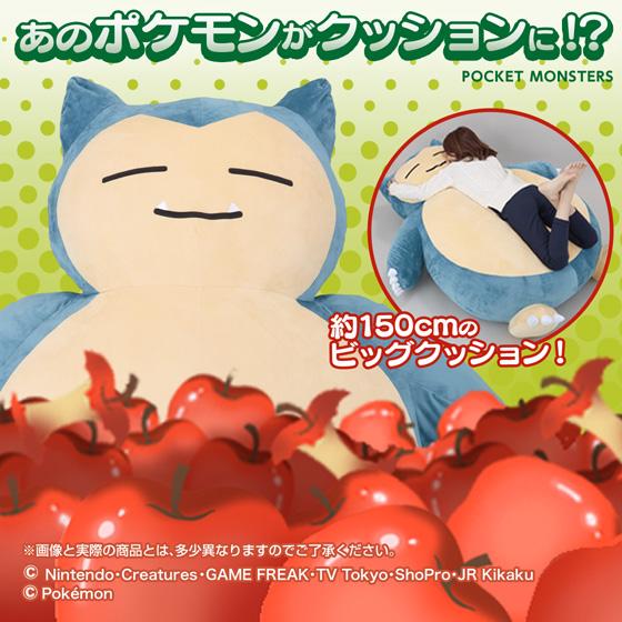 Pokemon- Snorlax (Kabigon) Bandai Premium Cushion Itakon.it -0001a