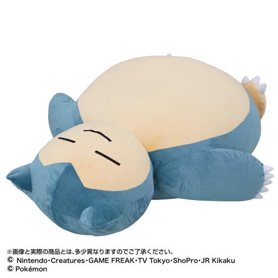 Pokemon- Snorlax (Kabigon) Bandai Premium Cushion Itakon.it -0004a