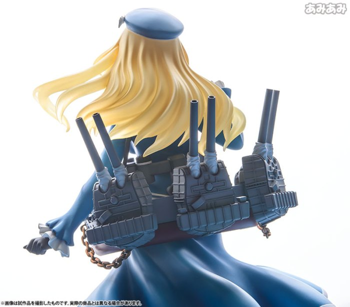 Atago - KanColle - Ques Q Gallery 29