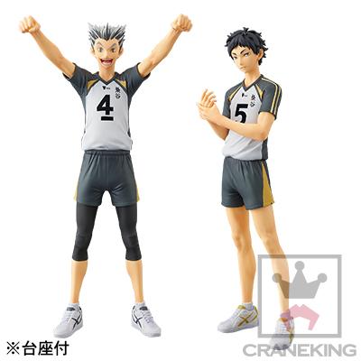 Bokuto Koutarou e Akaashi Keiji DXF Figure  Haikyuu!!