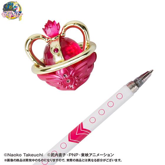 Bishoujo Senshi Sailor Moon Pointer Stick Premium Bandai Limited Edition Itakon.it -0007a