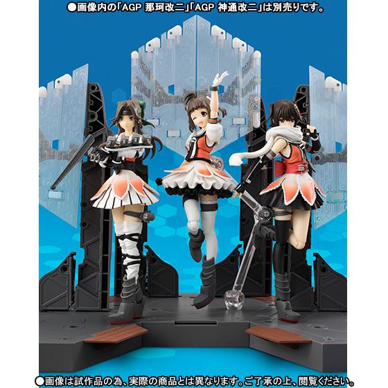 Sendai - Kantai Collection KanColle AGP Bandai pre 09