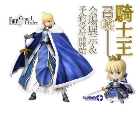 fate grand order Saber aniplex 3