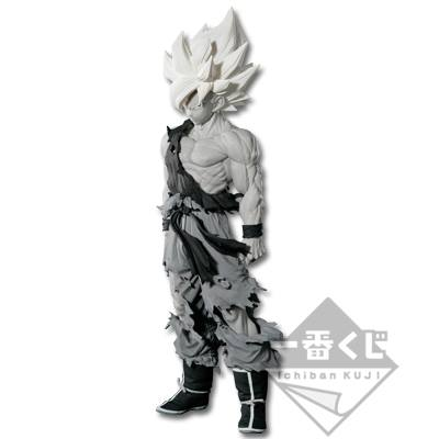 goku - msp - ichiban - info - 6