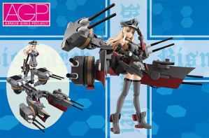 Bismarck AGP - Kantai Collection - Bandai info pre 00
