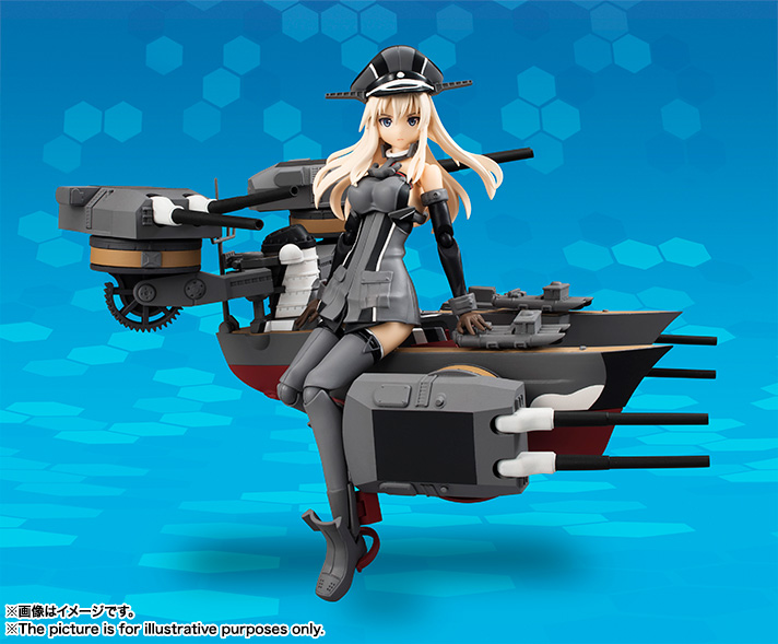 Bismarck AGP - Kantai Collection - Bandai info pre 04