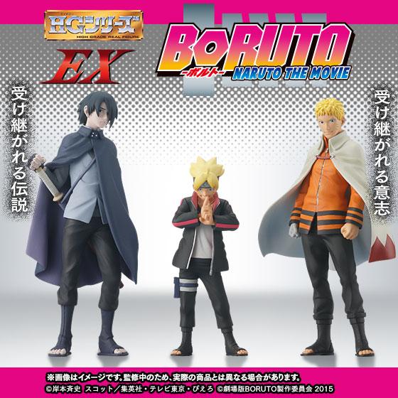 Sasuke_HGEX_in_preordine4