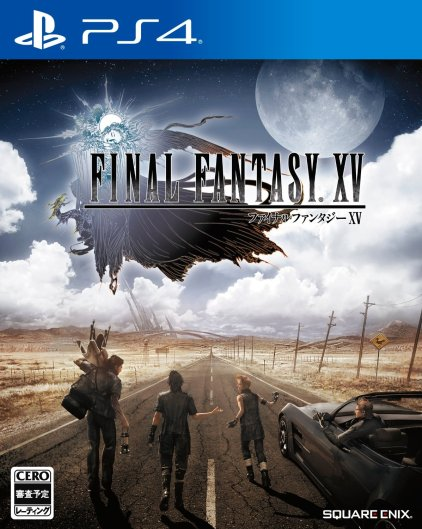 finalfantasyxv-1_jpg_0x0_q85