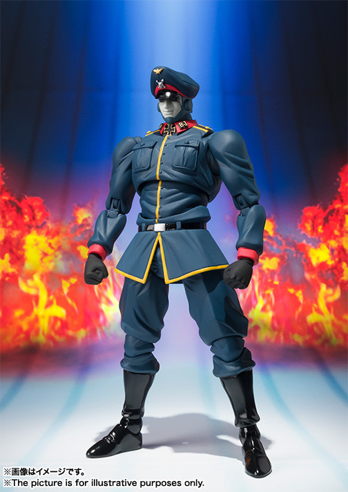 Brocken Jr. SH Figuarts