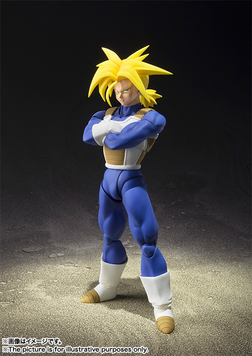 Future Trunks SH Figuarts