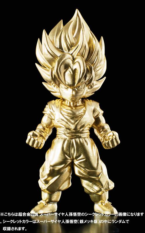 Dragon Ball Z Chogokin no Katamari Bandai  Itakon.it -0008