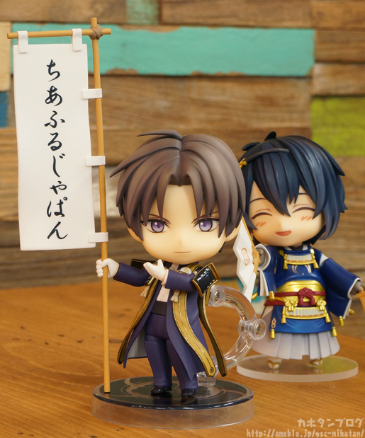 GSC Nendoroid Cheerful gallery 07