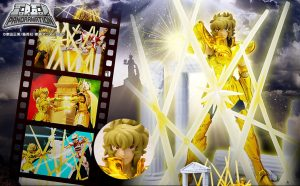 Leo Aiolia D.D. Panoramation Bandai Itakon.it -0002