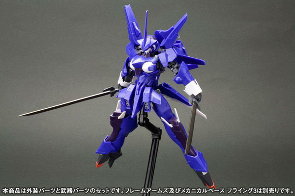 TOY-SCL2-13808_03