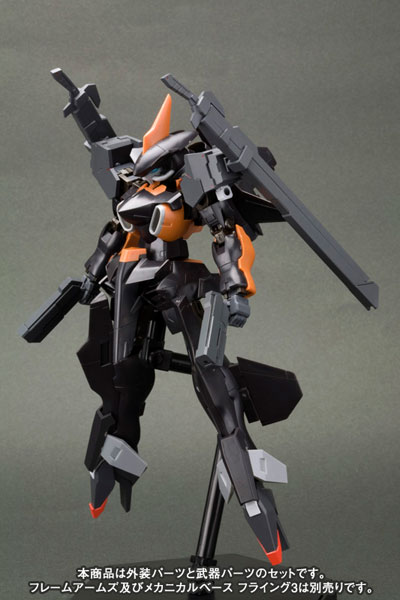 TOY-SCL2-13808_04