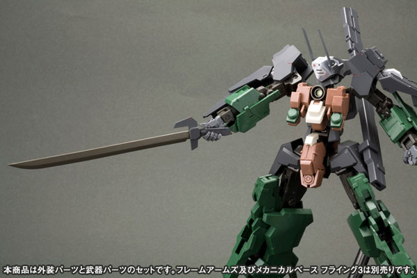 TOY-SCL2-13808_06