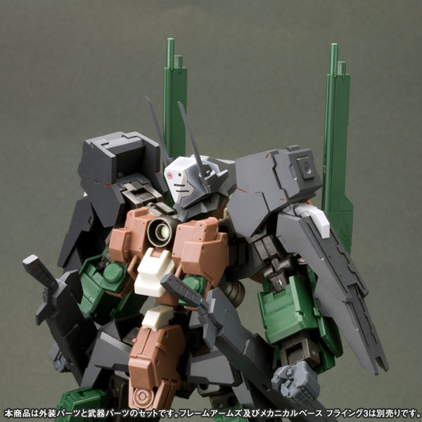 TOY-SCL2-13808_09