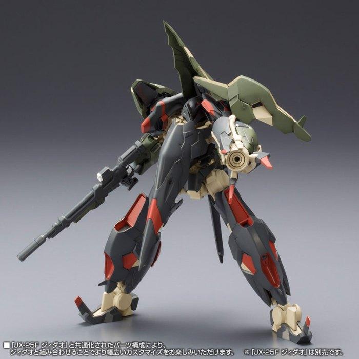 JX-25T Rei-Dao6