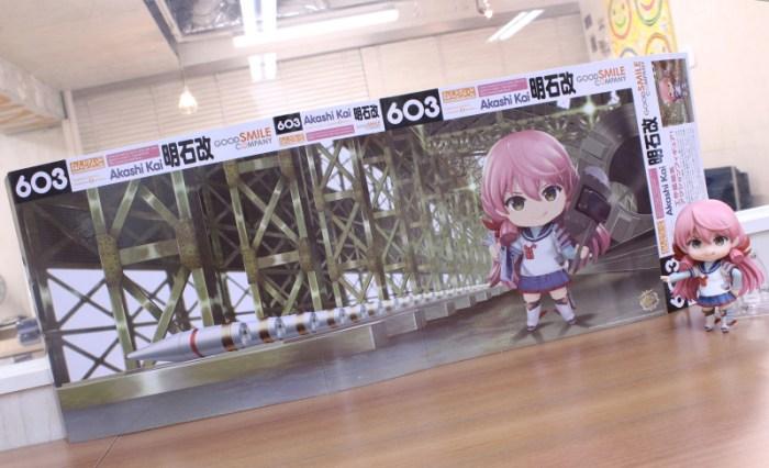 Nendoroid Akashi Kai KanColle GSC gallery 02