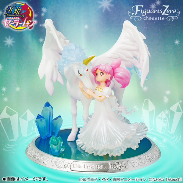 Pegasus e Princess Usagi Small Lady Serenity10