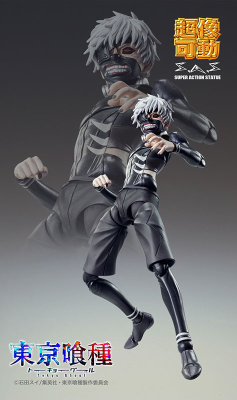 kaneki (kakusei ver.) super action statue medicos entertainment itakon.it -005