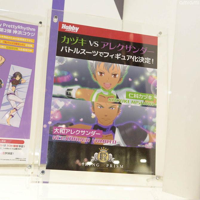Kazuki Nishina e Alexander Yamato da ''King of Prism''