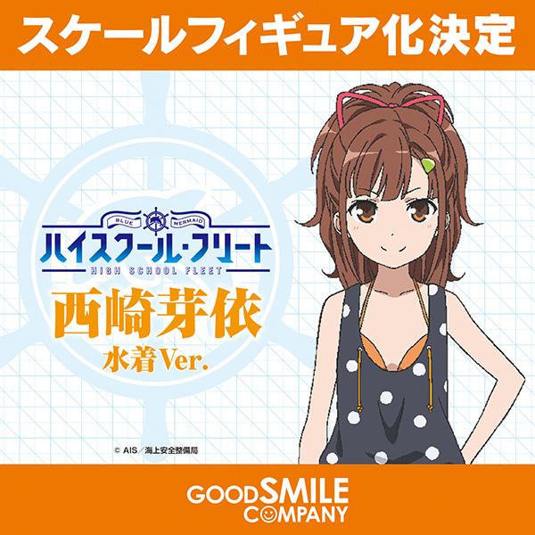 High School Fleet - Irizaki Mei - Swimsuit Ver.