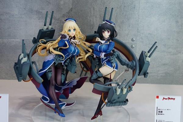 Kantai Collection ~Kan Colle~ - Takao - 1/8 - Heavy Armament Ver.
