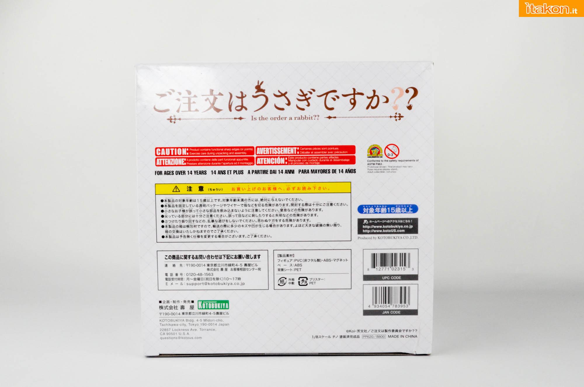Kotobukiya_Chino_Box-6