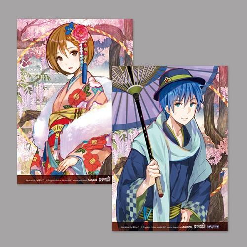 Meiko Kaito Stronger pics 12