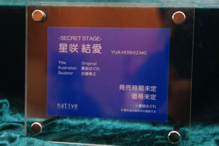 Native -Secret Stage- Hoshizaki Yua 03