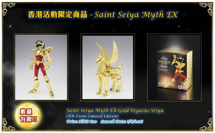 Seiya_EX_Gold_Edition (1)
