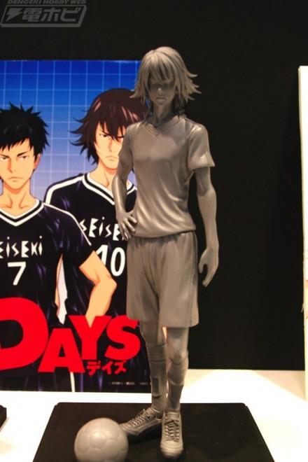 Days - Kimishita Atsushi