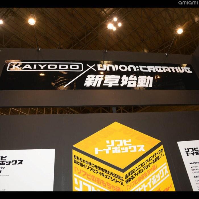 Union_Creative_x_Kaiyodo_WF2016S (1)