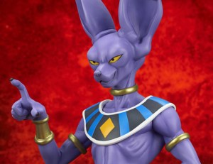 Beerus Dragon Ball XPlus Gigantic Series pre 20