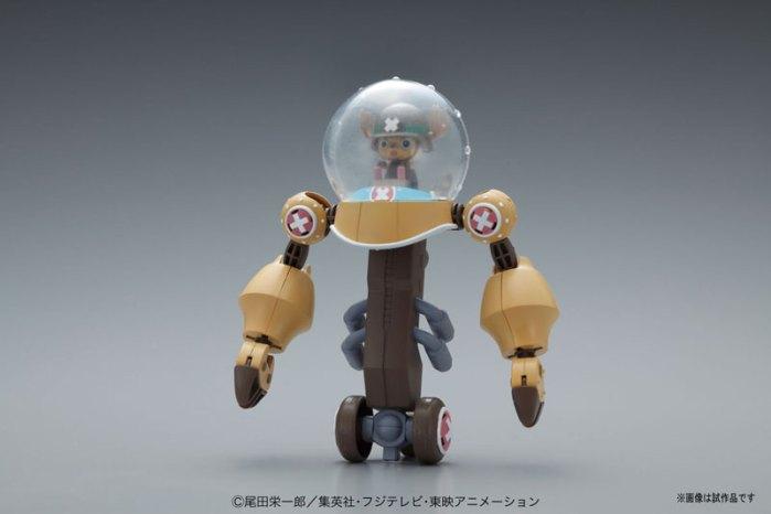 Chopper Robo Super 2-gou1